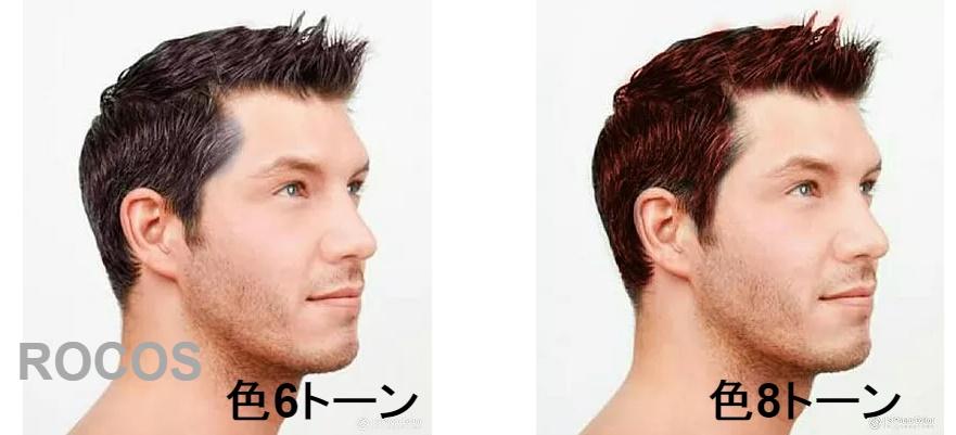 40代男性の白髪染めの「色」