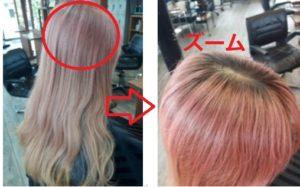 ピンク色が髪に残る原因
