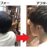 メンズ【爽やかカット】3か月伸ばし放題のビフォーアフター