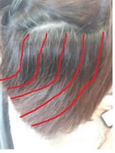 カラー毛に縮毛矯正/ロコス美容室