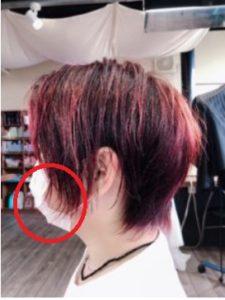 【炭治郎カラー】赤い髪。白いマスクがピッタリ